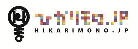 ひかりものJP【HIKARIMONO.JP】